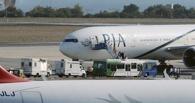В аэропорты Турции будут пускать по отпечаткам пальцев