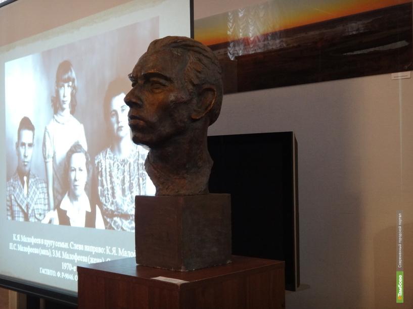 В Тамбове издали книгу о великом скульпторе