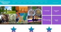 Тамбовские подростки выиграли в конкурсах портала «Одарённые дети»