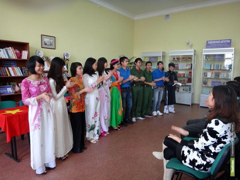 Жители Вьетнама рассказали тамбовчанам о своих традициях