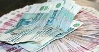 Больше половины бюджета 2014 года было направлено на развитие социальной сферы