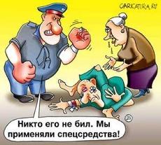 Тамбовский экс-полицейский получил условный срок