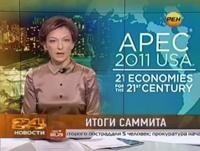 Ведущую телеканала РЕН ТВ уволили за неприличный жест в эфире