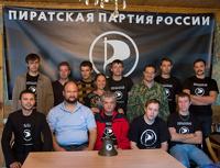 Чиновники отказали в регистрации российским пиратам