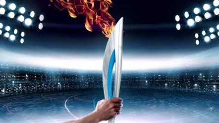 В Тамбов прибудет паралимпийский огонь