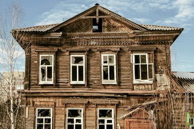 Тамбовские власти снесут в этом году 19 домов