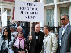 Причиной смерти Березовского мог стать суицид или инфаркт
