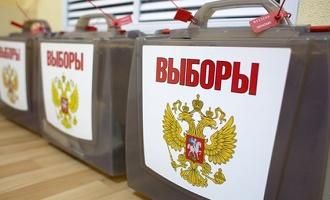 В региональном парламенте теперь будет пять партий