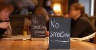 Минпромторг добивается разрешения на курение на летних верандах