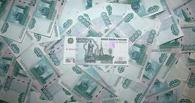 Владелец строительных организаций вместо ремонта дорог пополнил свой личный бюджет на 9 миллионов рублей