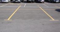 Нарушение правил парковки транспортных средств