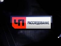 Авторов фильма о Ройзмане на НТВ уличили в подлоге