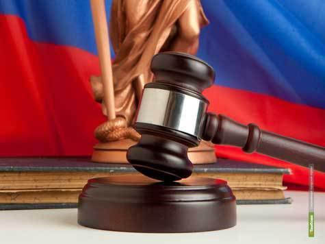 Тамбовского судью пытаются обвинить в том, что он заказал убийство четверых человек
