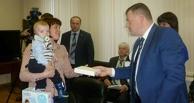 Малышу из Кирсанова собрали деньги на дорогостоящий слуховой аппарат