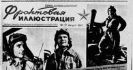 Тамбовчане смогут увидеть фронтовые газеты