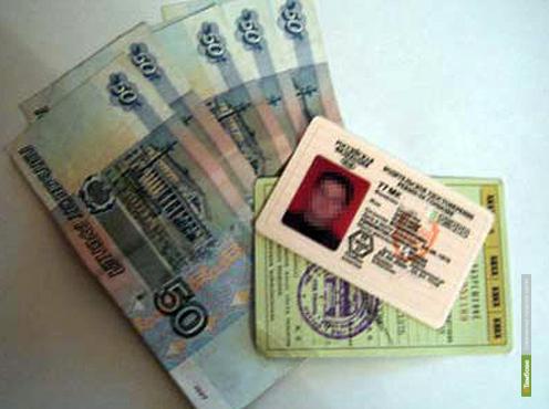 Тамбовчанина осудили за использование липового водительского удостоверения