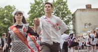 В Тамбове пройдет парад выпускников