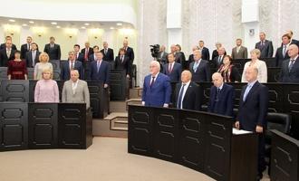 В облдуме нового созыва выбрали спикера и его заместителей