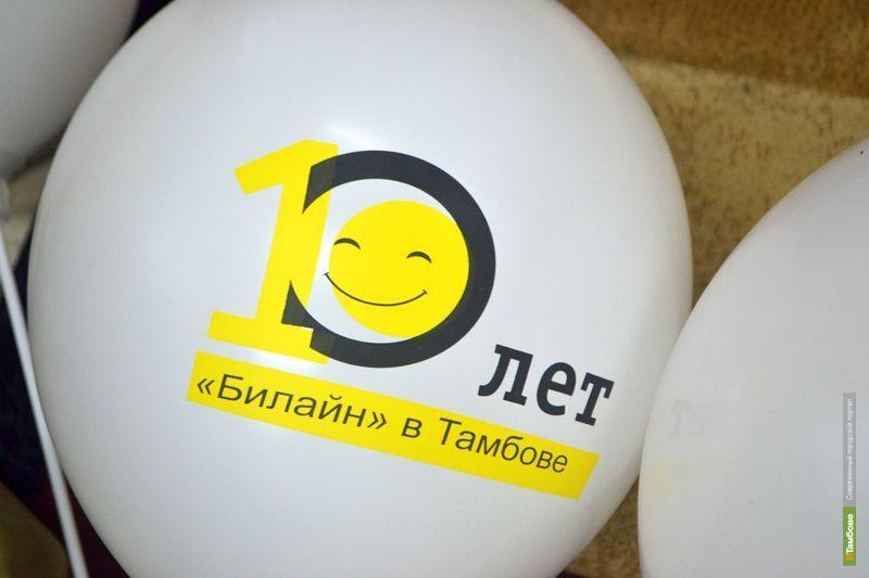 Тамбовчан приглашают стать участниками мега-квеста «BeeMovie – Полосатый патруль»