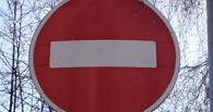В Тамбове частично ограничат движение транспорта на улице Лермонтовской