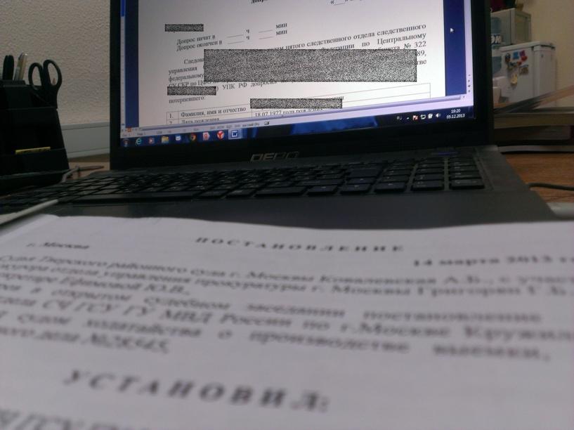 Житель Сосновского района ответит перед судом за убийство родственницы