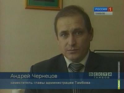 Тамбовский губернатор назначил нового главу управления инвестиций