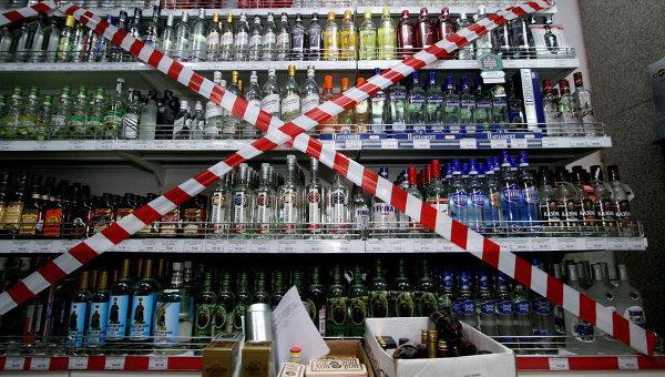 В Тамбове и Мичуринске закрыли два подпольных алкомаркета