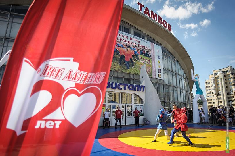 Традиционные игры «Кулачки на Красную горку» прошли в Тамбове