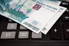 Долги по зарплате россиян выросли в августе на 153 млн рублей