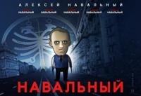 LiveJournal представил новый рейтинг. Навальный теряет позиции