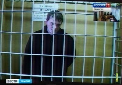 Тамбовская полиция хочет доказать, что Дмитрий Горденков был пьян