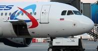 Авиакомпании получат дотации за полеты в Крым в обход Украины