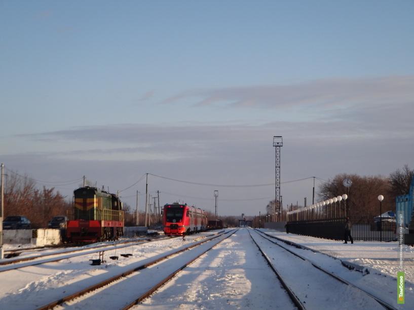 На новогодние праздники будет ходить меньше поездов