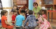 В Тамбове открылась «Академия дошкольного образования»