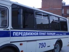 Житель села Стрельцы украл у таксиста 40 тысяч рублей
