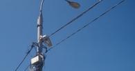 На севере областного центра снова не будет света