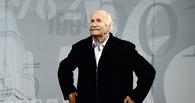 100-летний Владимир Зельдин попал в больницу