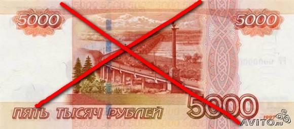 """Лжесоцработники продолжают """"Президентскую программу"""""""