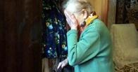 Липовый полицейский «развел» тамбовчанку на 150 тысяч рублей