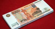 Житель Тамбова оплатил кредит фальшивой купюрой