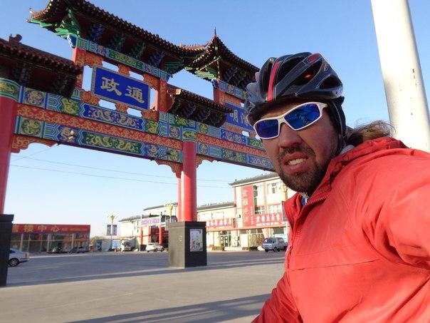 Китайцы не пускают тамбовского велосипедиста в гостиницы эконом-класса