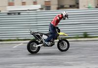В России могут объявить мораторий на скутеры