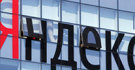 Генпрокуратура не нашла причин приравнивать «Яндекс» к СМИ