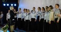 Хор МичГАУ стал третьим на международном фестивале