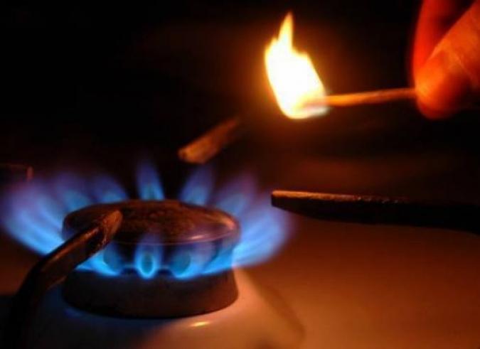 Жителям области незаконно отключали газ