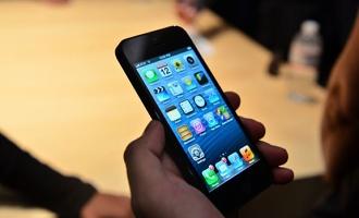 В iPhone обнаружили функцию, о которой не знали даже разработчики