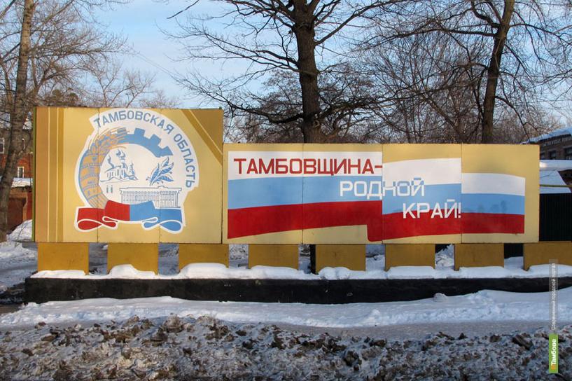Самыми благоустроенными городами Тамбовщины признали Уварово и Котовск