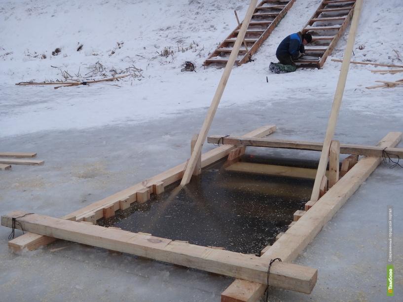 К Крещенскому купанию в Тамбове все готово