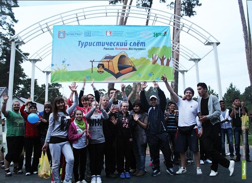 В Тамбове состоялся туристический слет «Рюкзак, палатка, настроение»