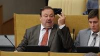 Госдума выгнала из депутатских рядов Геннадия Гудкова